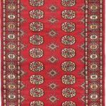 Hand-knotted Finest Peshawar Bokhara Red Wool Rug 3'1″ x 5'0″ (1) (1)